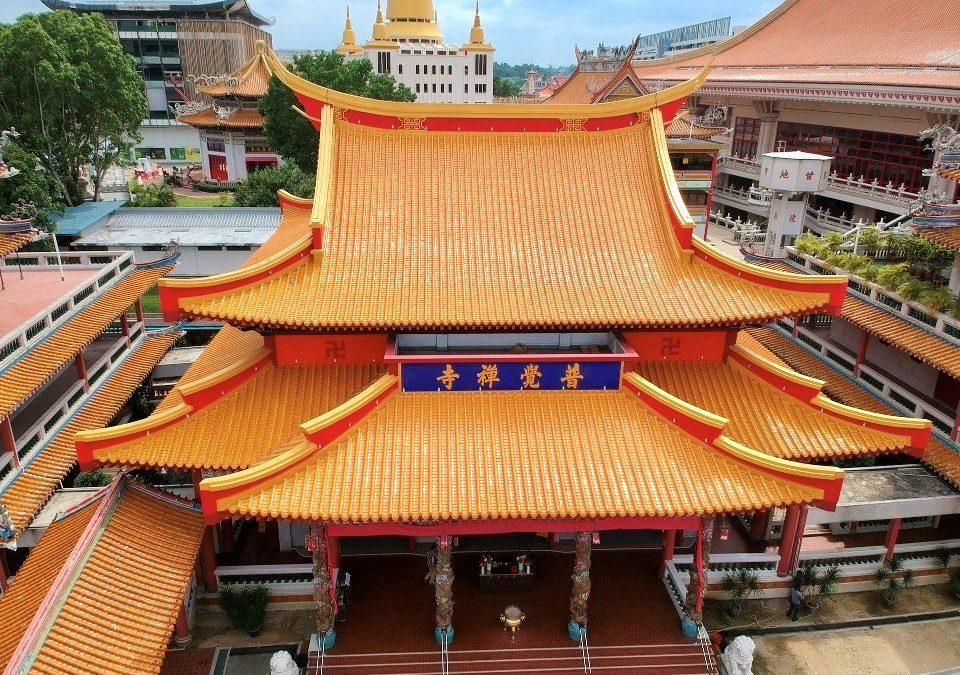 Kong Meng San Hall of Great Strength 光明山大雄宝殿